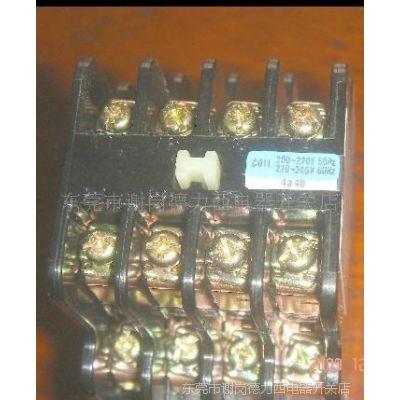 供应日立辅助电磁接触器X8