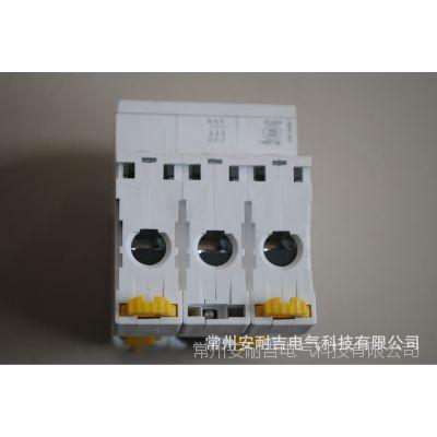 厂家销售上海二工(APT)万能转换开关LW39-16A YM-4OA-424/3