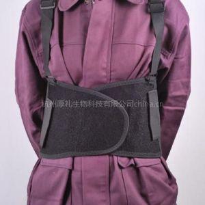供应高级后撑式护腰带 搬运作业腰部保护带