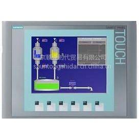 供应西门子HMI人机界面6AV6647-0AC11-3AX0中国供应中心,专业售后