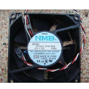 供应MNB 3612KL-04W-B66 12V 0.68A 9032戴尔服务器 机箱散热风扇