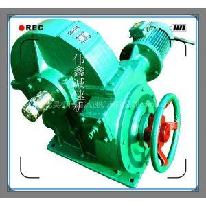 供应RZS型中频电炉专用减速机