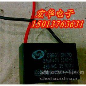 供应senju牌CBB61 450V2。2UF风扇启动电容