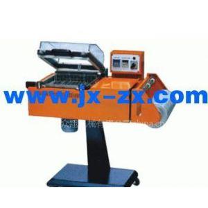 供应出版物-书本包装机-江西 南昌 FM5540二合一封切收缩机
