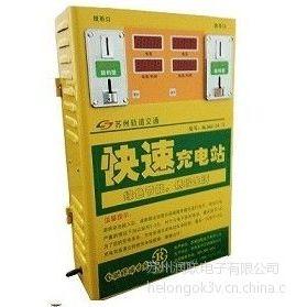 供Runly投币型电瓶车快速充电站 壁挂型2路电动自行车快速充电站