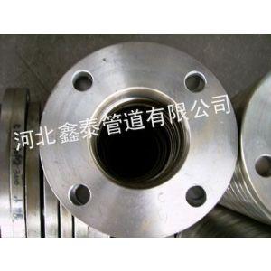 供应供应盐山沟槽管件,沟槽法兰,平焊法兰
