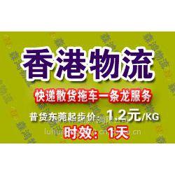 供应香港物流专线,专业以大中小散货或整柜为主,专做核销退税,货物香港一日游,定时入仓,快件进口等业务