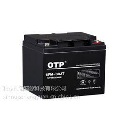 供应广西OTP蓄电池6FM-120经销商报价