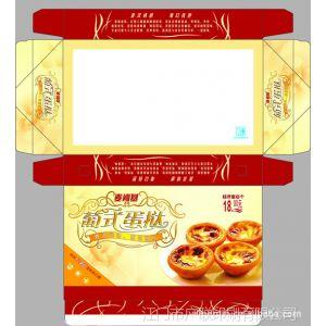 供应彩盒印刷专业定做加工
