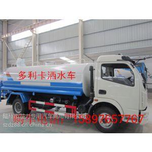 供应5吨浇水车价格,5吨绿化喷洒车价格,5吨拉水车价格