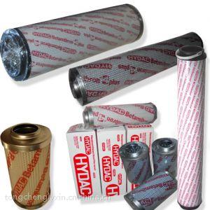 贺德克液压滤芯生产商