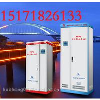 供应烟台YJS-5KW慧中型应急电源