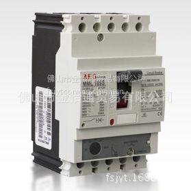 德国AEG低压电器 MM9/MC9系列智能塑壳断路器 (金怡通一级代理)