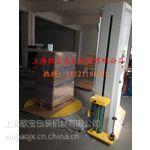 供应XBC-2000A木箱缠绕机 缠绕包装机客户试用 裹包机