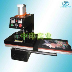 供应新款气动双工位烫画机