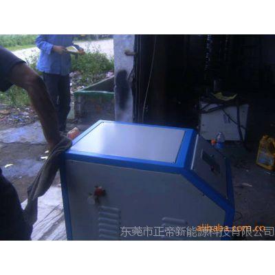 200P空压机余热器 余热回收工程