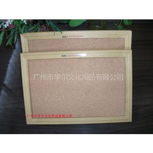 供应教学 家庭专用双面软木板  中高档双面宣传板