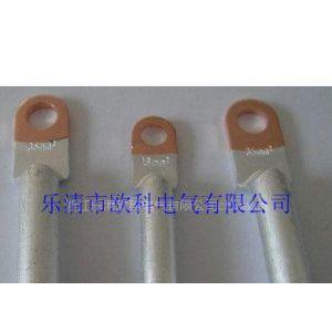 供应DTL-500,DTL-400,铜铝过渡接线端子