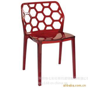 供应餐椅椅子 透明水晶时尚创意 休闲树脂高档 亚克力别墅椅 可订制