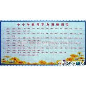 供应江西抚州 金溪 南城 黎川 东乡陶瓷瓷砖壁画墙画彩色印刷定做!