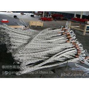 神州SW214不锈钢电缆网套、拉线网套、电缆网套,网套连接器、导线网套、光缆网套、光纤网套、地线网套