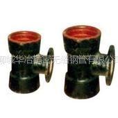 供应球墨铸铁管, 球墨铸铁管件 ,聊成华冶厂家销售