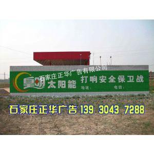 供应石家庄高效率展示企业形象的墙体广告