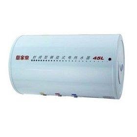 供应武汉市黄浦大街附煤气灶维修售后服务电上门电话85883896