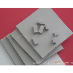 供应导热泥 导热胶泥 导热硅胶泥 LED用环保型导热材料 质优价廉