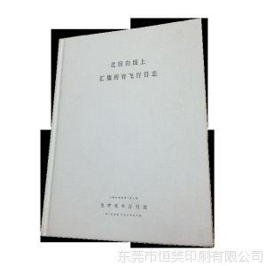 供应东莞供应折页印刷 宣传册印刷 产品宣传册 彩页印刷厂