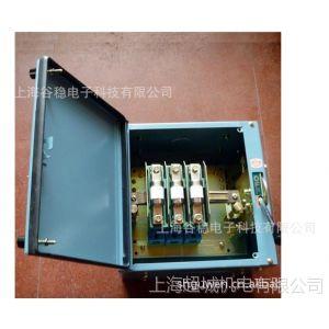 供应生产批发【优质】HH12-100A/3,HH12-200A/3 铁壳开关 负荷开关