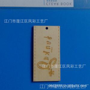 供应承接国内外木制工艺品激光雕刻加工  各种木质吊牌