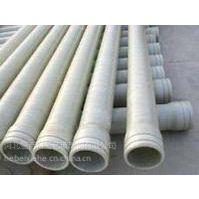 供应玻璃钢夹砂管-经济安全可靠-产品多样-质量保证
