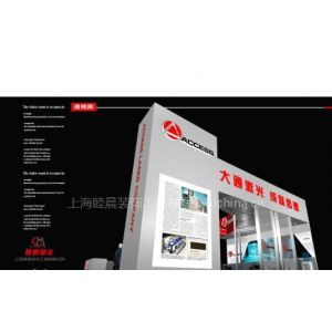 供应供应焊接展展台设计装修,上海展台设计装修