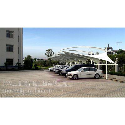 湖北停车场膜结构车棚、雨棚、景观膜棚
