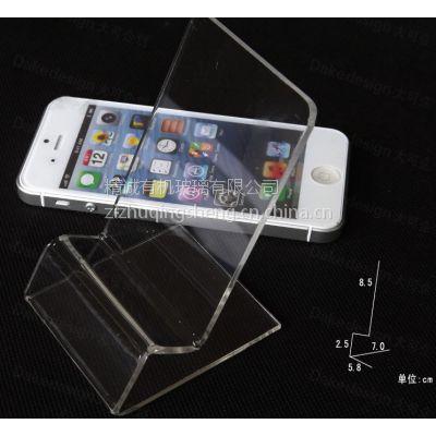 苹果手机展示架