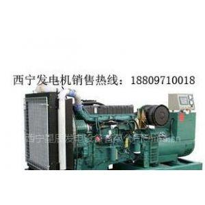 西藏现售400KW沃尔沃柴油发电机组