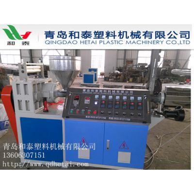 供应PP/PE/PA/ABS塑料造粒机,冷切造粒设备,青岛和泰专业制造