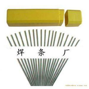 供应D547、D547MO、D557阀门堆焊焊条