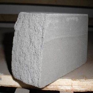 供应泡沫混凝土砌块-机器-砌块设备 ,厦门金质建材。