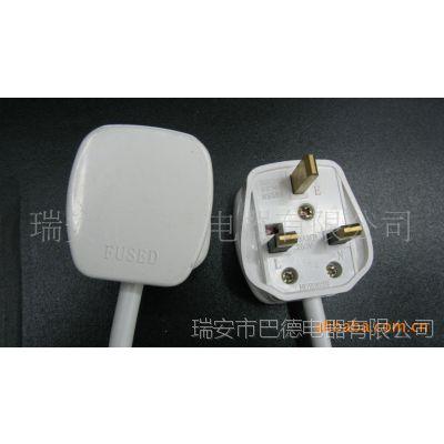 英式接线插头,铜材,供应其他接线或转换插头插座开关灯头灯座等