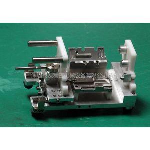 供应提供电子产品制造设备之工装夹具的设计加工厂家