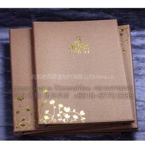 供应北京菜谱菜牌加工及菜谱设计印刷菜谱制作