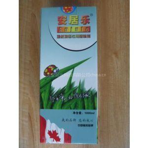 供应∷∷地毯除味剂∷地毯除甲醛∷小薇∷023-86128847