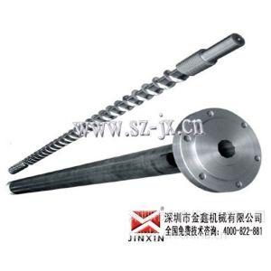 供应塑料成型机螺杆 塑胶成型机螺杆 塑化成型机螺杆 《金鑫》螺杆厂家免费安装