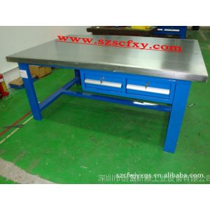 供应凤岗耐磨桌面工作桌价格,广州加工中心工作桌生产厂家