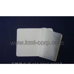 供应胶布(足贴、三伏贴、穴位敷贴、药磁贴、肚脐贴)
