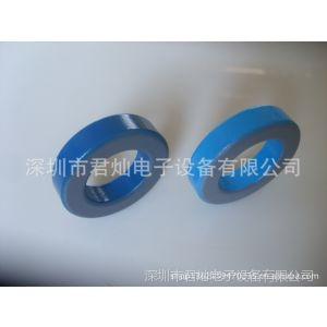 供应厂家直销T157-3A 蓝色磁环磁芯