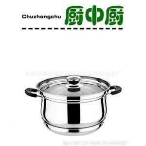 厂家供应高效节能锅 第三代节能锅 气电两用免火再煮锅不锈钢汤锅