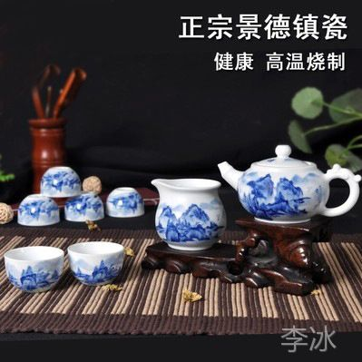 功夫茶具套装景德镇陶瓷茶具 陶瓷茶具套装创意茶具批发 江南多娇
